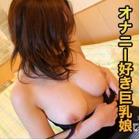 岩崎 千鶴
