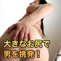 槙原 芳子45才