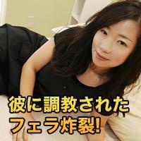 広田 紗彩28才