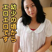 坂田 実里28才
