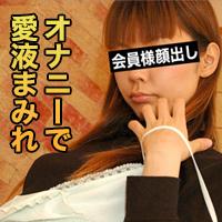 矢吹 玲:矢吹 玲:【h4610】