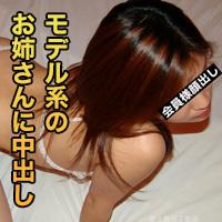 杉尾 怜奈20才