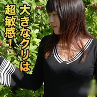 早田 佐恵子