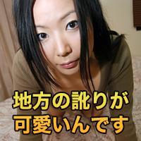 正田 歩美