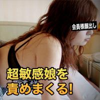 川野 由香21才