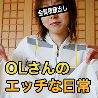 西村 しずか{期間限定再公開 5/26 まで お早めに!} : 西村 しずか : 【エッチな4610】