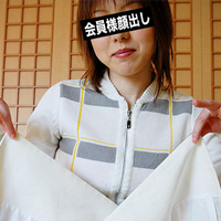 Shizuka N...
