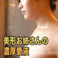 近藤 ゆり{期間限定再公開 6/12 まで お早めに!} : 近藤 ゆり : 【エッチな4610】