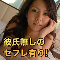 黒田 志保期間限定再公開 6/14 まで お早めに! : 黒田 志保 : 【エッチな4610】