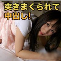 奥山 敬子{期間限定再公開 6/23 まで お早めに!} : 奥山 敬子 : 【エッチな4610】