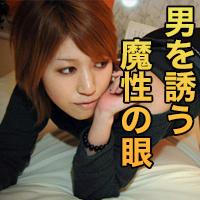 今井 裕美子24才