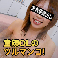 北川 あい{期間限定再公開 7/7 まで お早めに!} : 北川 あい : 【エッチな4610】