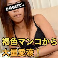 広野 鈴菜{期間限定再公開 7/12 まで お早めに!} : 広野 鈴菜 : 【エッチな4610】