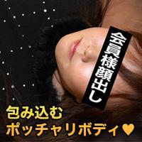 黒澤 未来{期間限定再公開 7/17 まで お早めに!} : 黒澤 未来 : 【エッチな4610】