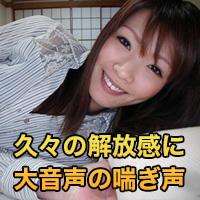 東 葉子21才