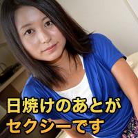 藤岡 奈美27才
