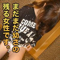 山口 雪音{期間限定再公開 8/2 まで お早めに!} : 山口 雪音 : 【エッチな4610】