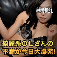 中村 佳子{期間限定再公開 9/1 まで お早めに!} : 中村 佳子 : 【エッチな4610】