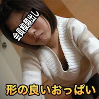 北川 ゆかり{期間限定再公開 9/18 まで お早めに!} : 北川 ゆかり : 【エッチな4610】