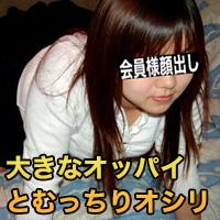 石坂 美樹23才