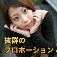 伊藤 美久{期間限定再公開 10/20 まで お早めに!} : 伊藤 美久 : 【エッチな4610】
