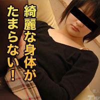 加賀和 有季{期間限定再公開 10/23 まで お早めに!} : 加賀和 有季 : 【エッチな4610】