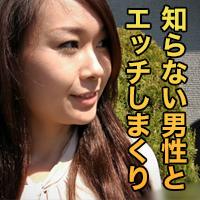 高木 真由{期間限定再公開 10/25 まで お早めに!} : 高木 真由 : 【エッチな4610】