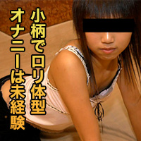 秋野 聖子{期間限定再公開 10/30 まで お早めに!} : 秋野 聖子 : 【エッチな4610】