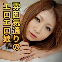 浜田 絵梨{期間限定再公開 11/3 まで お早めに!} : 浜田 絵梨 : 【エッチな4610】