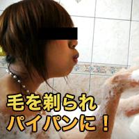 芹沢 萌{期間限定再公開 12/1 まで お早めに!} : 芹沢 萌 : 【エッチな4610】