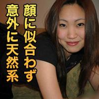 森下 美幸{期間限定再公開 12/25 まで お早めに!} : 森下 美幸 : 【エッチな4610】