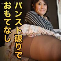 倉本 清子{期間限定再公開 12/27 まで お早めに!} : 倉本 清子 : 【エッチな4610】