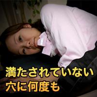 田崎 遥:田崎 遥【エッチな4610】