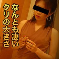 鈴木 美羽{期間限定再公開 2/12 まで お早めに!} : 鈴木 美羽 : 【エッチな4610】