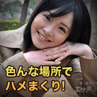 早野 麗花{期間限定再公開 2/16 まで お早めに!} : 早野 麗花 : 【エッチな4610】