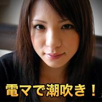 松浦 利穂31才