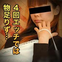 矢吹 玲:矢吹 玲【エッチな4610】