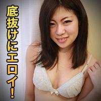 佐倉 結佳 {期間限定再公開 7/4 まで お早めに!}: 佐倉 結佳 : 【エッチな4610】