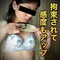 小倉 菜津{期間限定再公開 7/25 まで お早めに!} : 小倉 菜津 : 【エッチな4610】