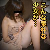 青木 美愛 {期間限定再公開 7/27 まで お早めに!}: 青木 美愛 : 【エッチな4610】