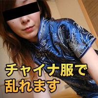 小泉 明菜{期間限定再公開 8/6 まで お早めに!} : 小泉 明菜 : 【エッチな4610】