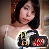 自画撮りオナニー特集:自画撮りオナニー特集:【h4610】