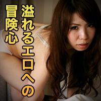 小畑 リエ:小畑 リエ:【h4610】