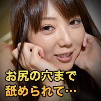 雛森 あゆみ:雛森 あゆみ:【h4610】