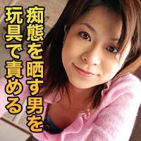 杉山 優 {期間限定再公開 10/26 まで お早めに!}: 杉山 優 : 【エッチな4610】
