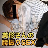 東 葉子 : 東 葉子 : 【エッチな4610】