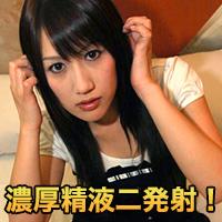 奥山 敬子:奥山 敬子:【h4610】