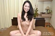 園田 鈴 - Rin Sonoda