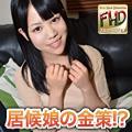 高木 瑞姫 エッチな4610