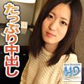 坂上 歩美 20歳のサムネイル
